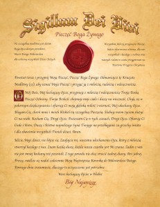Seal Document copy